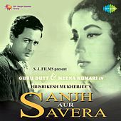 Sanjh Aur Savera (Original Motion Picture Soundtrack) by Various Artists