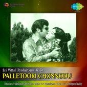 Palletoori Chonnodu (Original Motion Picture Soundtrack) by Ghantasala
