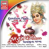 Kumkum Pagle (Matajana Full Length Garba) by Various Artists