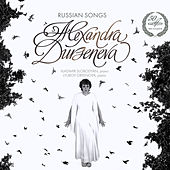 Play & Download Alexandra Durseneva: Russian Songs by Various Artists | Napster