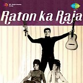 Raton Ka Raja by Various Artists