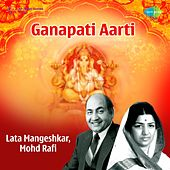 Ganapati Aarti by Various Artists