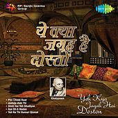 Yeh Kya Jagah Hai Doston Khaiyyaam by Various Artists