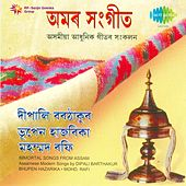 Amar Sangeet: Immortal Songs from Assam by Various Artists