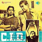 C.I.D (Original Motion Picture Soundtrack) by Various Artists