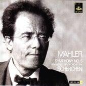 Mahler: Symphony No. 5 by Hermann Scherchen