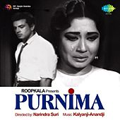 Purnima (Original Motion Picture Soundtrack) by Various Artists