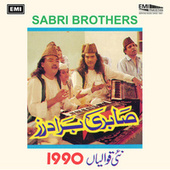 Sabri Brothers New Qawwali's 1990 by Sabri Brothers