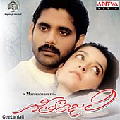 Play & Download Geetanjali (Original Motion Picture Soundtrack) by Various Artists | Napster