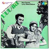 Dulari (Original Motion Picture Soundtrack) by Various Artists