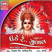 Ude Re Gulal (Non Stop Garba, Vol. 12) by Kailash Kher