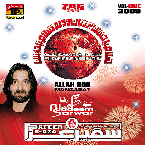 Play & Download Allah Hoo - Manqabat, Vol. 1 by Nadeem Sarwar | Napster