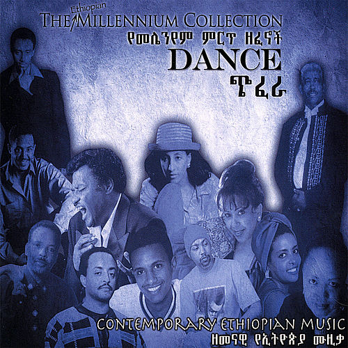 The Ethiopian Millennium Collection - Dance by Various Artists