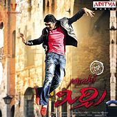 Mirchi (Original Motion Picture Soundtrack) by Various Artists