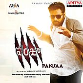 Panjaa (Original Motion Picture Soundtrack) by Various Artists