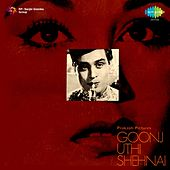Goonj Uthi Shehnai (Original Motion Picture Soundtrack) by Various Artists