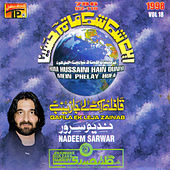 Play & Download Qafla Ek Le Jaa Zainab, Vol. 18 by Nadeem Sarwar | Napster