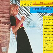 Play & Download Best Sellers of Voix de L'Orient by Various Artists | Napster