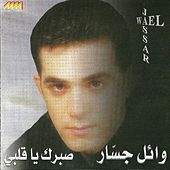 Play & Download Sabrak Ya Albi by Wael Jassar | Napster