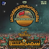 Zindaabad Ya Hussain by Various Artists