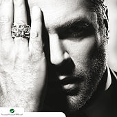 Play & Download Wael 2015 by Wael Kfoury | Napster