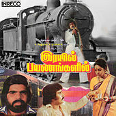 Play & Download Irayil Payanangalil (Original Motion Picture Soundtrack) by Various Artists | Napster