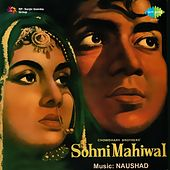 Sohni Mahiwal (Original Motion Picture Soundtrack) by Various Artists