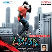 Oosaravelli (Original Motion Picture Soundtrack) by Various Artists