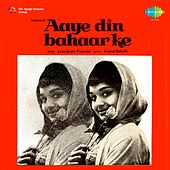 Aye Din Bahaar Ke (Original Motion Picture Soundtrack) by Various Artists
