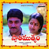 Play & Download Swathi Muthyam (Original Motion Picture Soundtrack) by Various Artists | Napster