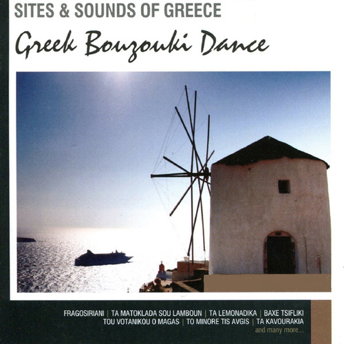 Play & Download Greek Bouzouki Dance by Various Artists | Napster