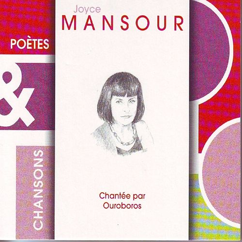 Play & Download Joyce Mansour by Ouroboros | Napster