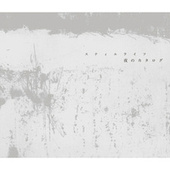 Play & Download Yoru No Katarogu by Still Life | Napster