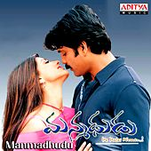 Manmadhudu (Original Motion Picture Soundtrack) by Various Artists