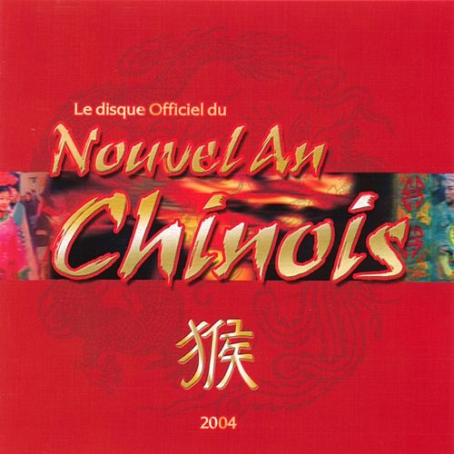 Play & Download Le Disque Officiel Du Nouvel An Chinois by Various Artists | Napster