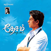 Play & Download Desam by A.R. Rahman | Napster
