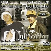 Thug Unification by Various Artists