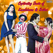 Play & Download Captivating Duets of Kamalahasan & Sridevi by Various Artists | Napster