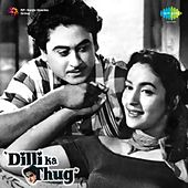 Play & Download Dilli Ka Thug (Original Motion Picture Soundtrack) by Various Artists | Napster