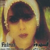 Fairuz chante Philemon Wehbe, vol. 1 by Fairuz