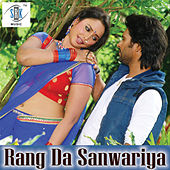 Rang da Sanwariya by Various Artists