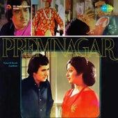 Play & Download Premnagar (Original Motion Picture Soundtrack) by Various Artists   Napster