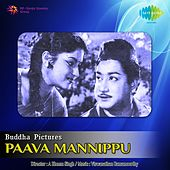 Paava Mannippu (Original Motion Picture Soundtrack) by Various Artists
