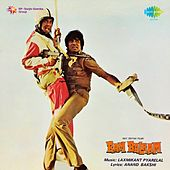 Play & Download Ram Balram (Original Motion Picture Soundtrack) by Various Artists | Napster