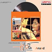 Anand (Original Motion Picture Soundtrack) by Various Artists