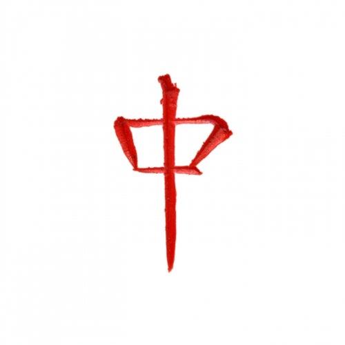 Play & Download Bastard by Yann Tiersen | Napster