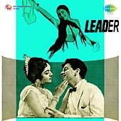 Leader (Original Motion Picture Soundtrack) by Various Artists