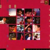 Play & Download Yong Yuan...Ji De Ni by Andy Lau | Napster