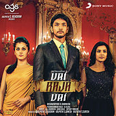 Vai Raja Vai (Original Motion Picture Soundtrack) by Various Artists