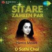 Sitare Zameen Par : Hema Malini by Various Artists